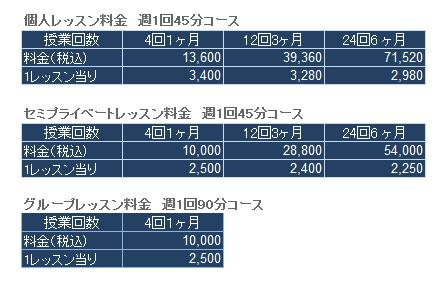 2015-09-12_0042